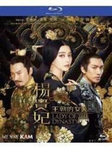 Lady Of The Dynasty (2015) [New Blu-ray] Hong Kong - Import