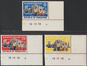(14)SINGAPORE 1966 FIRST ANNIVERSARY OF REPUBLIC CORNER SET 3V MNH CAT RM20