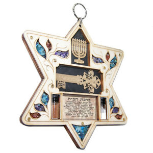 Home-Blessing-Star-of-David-Hand-made-with-Semi-Precious-Stones-Wall-Decor-7-3-034