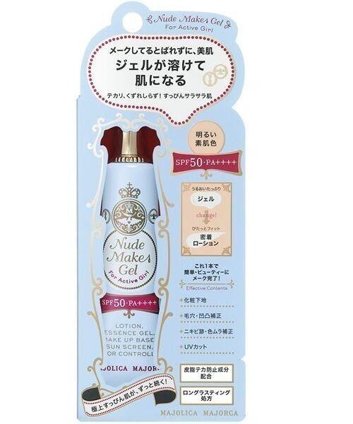Shiseido Majolica Majorca Nude Make Gel NB Natural Bare