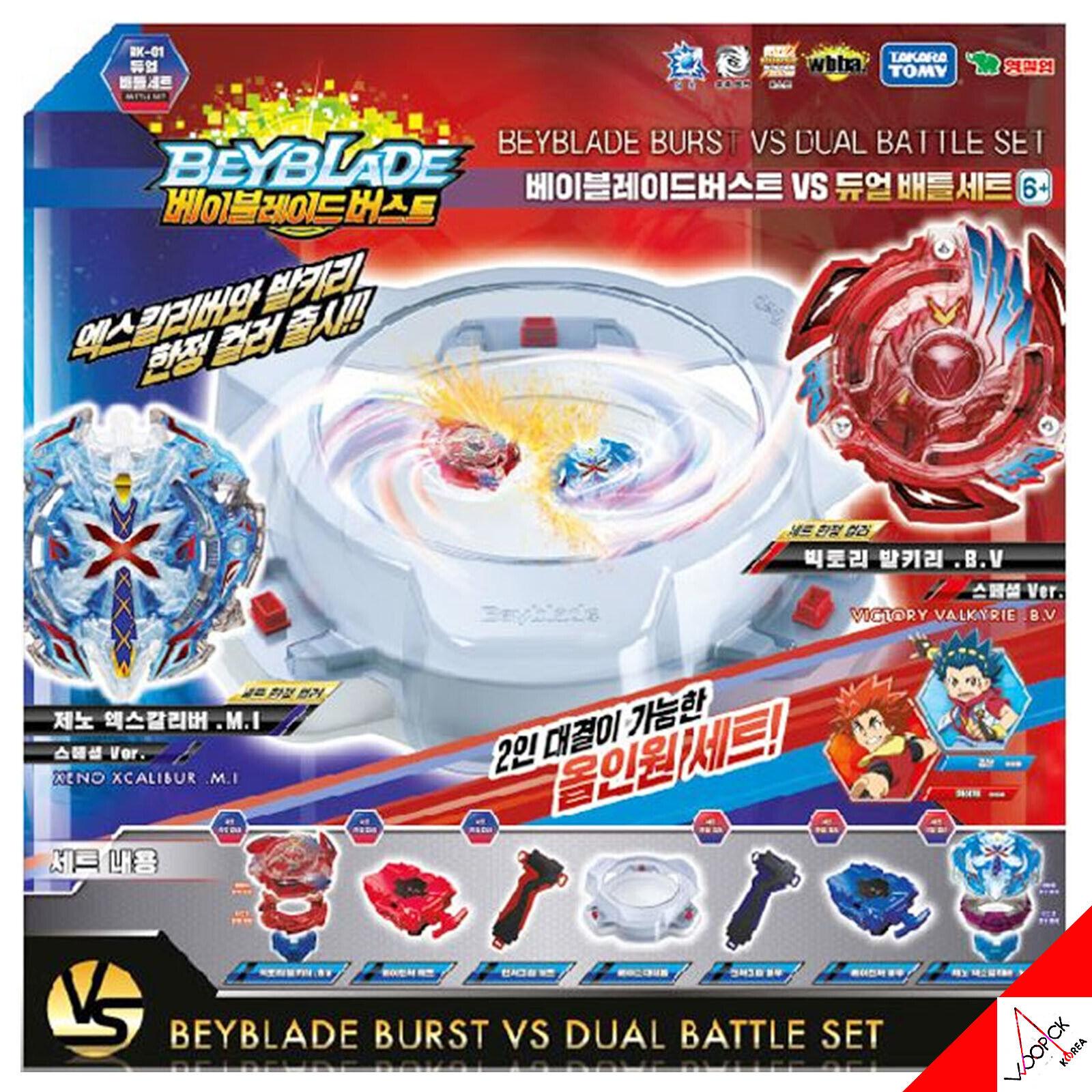 Beyblade Burst VS Dual kämpfen Set BK-01  All in One Set B-34 (rot) + B-48(Blau)