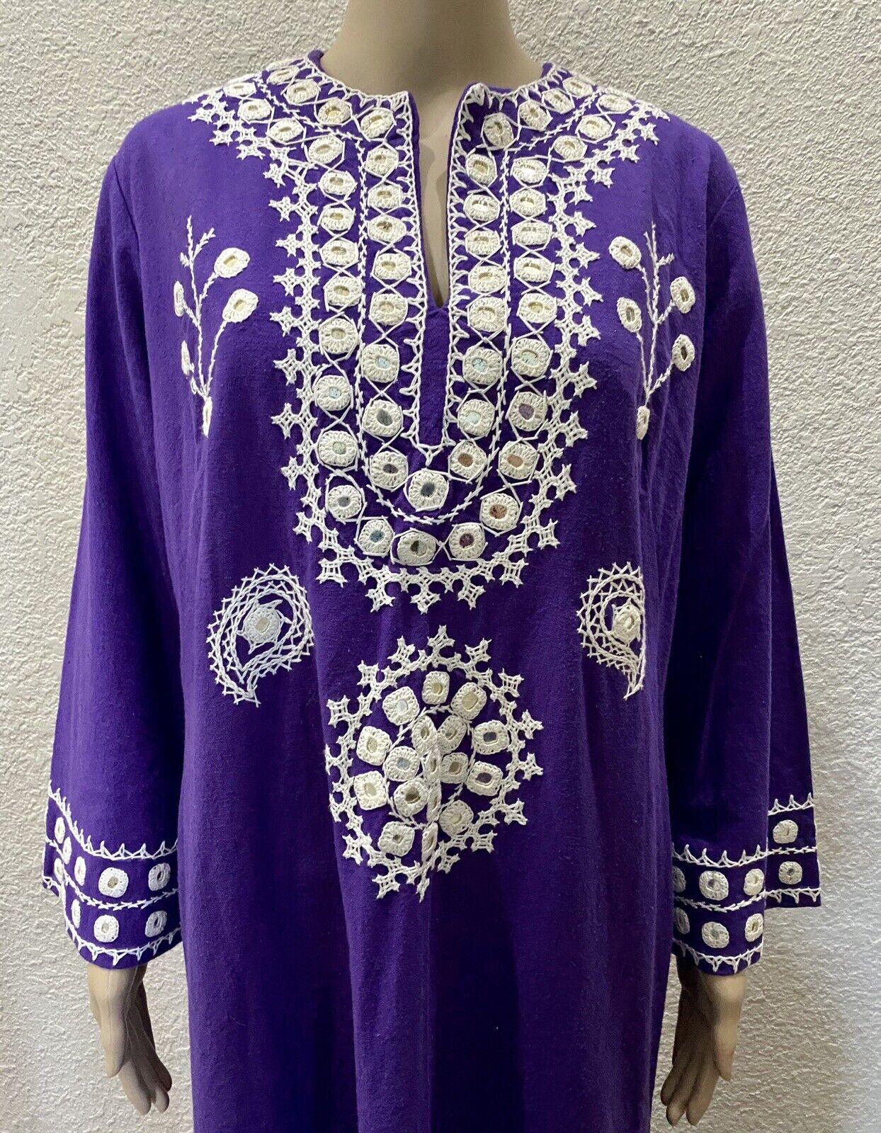 Ramona Rull Purple Cotton MIRROR Embroidery 60s B… - image 4
