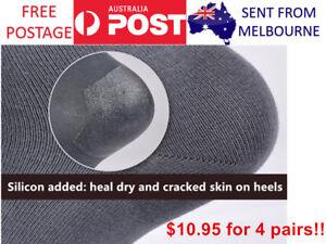 4-Pairs-Men-Moisturising-Silicone-Socks-For-Dry-Cracked-Peeling-Bleeding-Heels