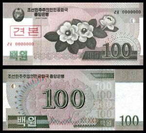 Korea-Banknote-Specimen-100-Won-2008-UNC-100-0