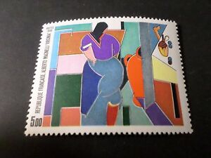 FRANCE-1986-timbre-2414-TABLEAU-MAGNELLI-PAINTING-neuf-VF-MNH-STAMP
