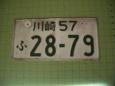 JAPANESE CAR LICENSE PLATE JAPAN JDM asia european foreign ...