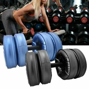 Portable Water Dumbbells Weightlifting Fitness Gym Comprehensive Exercise
