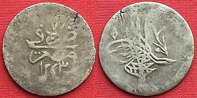 Aspiring Egypt Ottoman 1 Piastre Sultan Mahmoud Ii 1223/7 Ah Cz.21 Var.3 Rare Factories And Mines