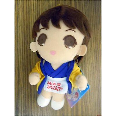 "Yumi UFO Catcher 7"" Plush Figure Toy Banpresto Cute Chobits Chi CLAMP NEW W/TAG"