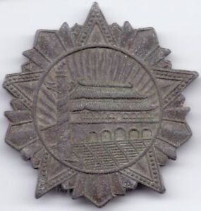 CHINA-Unknown-medal-or-pin-badge-zinc