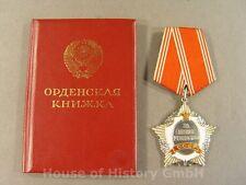 3045, Orden für persönliche Tapferkeit, nummerngleich, Orden + Urkunde