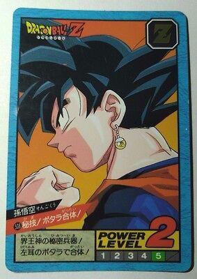 DRAGON BALL POWER LEVEL SUPER BATTLE PART 7 NO:298 PRISM CARDS