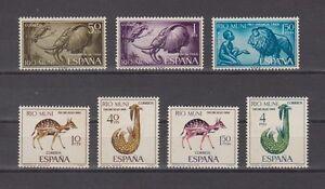 SPAIN-RIO-MUNI-YEAR-1966-MNH-COMPLETE-EDIFIL-69-75