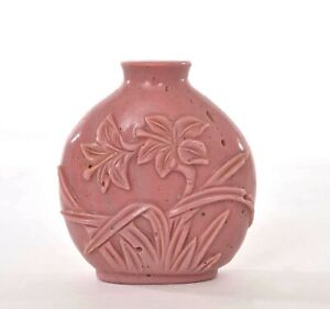 Early 20C Chinese Carved Pink Peking Glass Imitating NOT CORAL Snuff Bottle