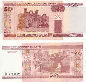 Weissrussland-Belarus-50-Rublei-2000-UNC-Pick-25a