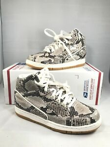 Details about New Men's NIKE Air Python PRM Basketball/Lifestyle Shoes  705066-201 Size 8