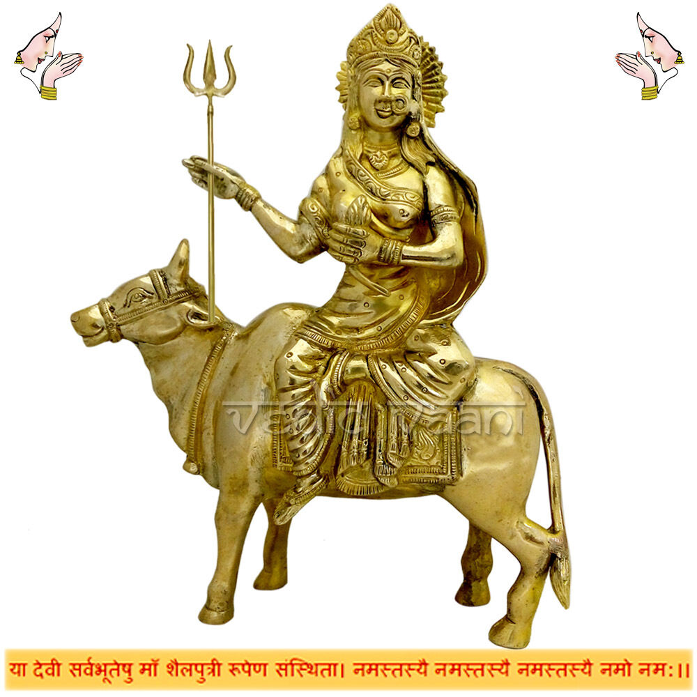 Goddess Shailputri Idol in Brass - Vedic Vaani