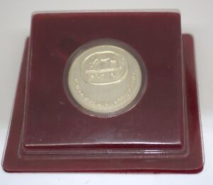 1990-ISRAEL-SEAL-OF-JEREMIAH-MEDAL-37mm-26g-OF-935-SILVER-DBW