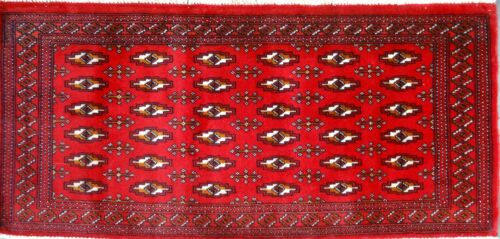 "C 1950 Khorassan Balouch Antique Persian Exquisite Hand Made Rug 2/' 2/"" x 4/' 6/"""