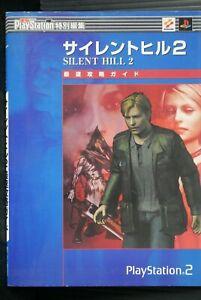 Japón 109) Silent Hill 2 Saisoku Kouryaku Guide (Guía)