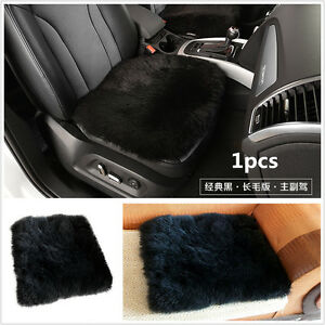 Sheepskin Chair Covers