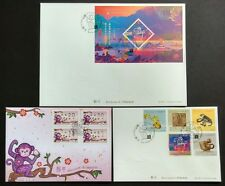 China Macau 2016 New Year Zodiac Monkey 猴 5v Stamps SS & 4v Frama Label (3 FDC )