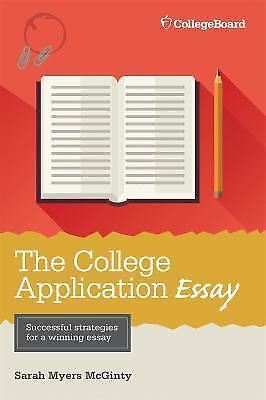 Best college admissions essay myers mcginty