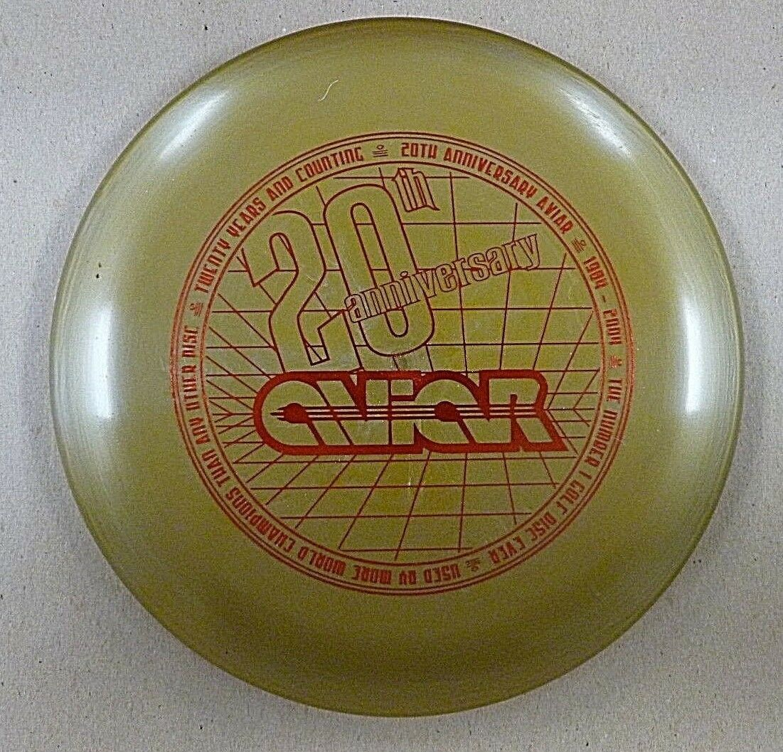 Innova Estrella Aviar se rara 2004 20th Edición De Aniversario oro Con Rojo 175g-Nuevo Viejo Stock