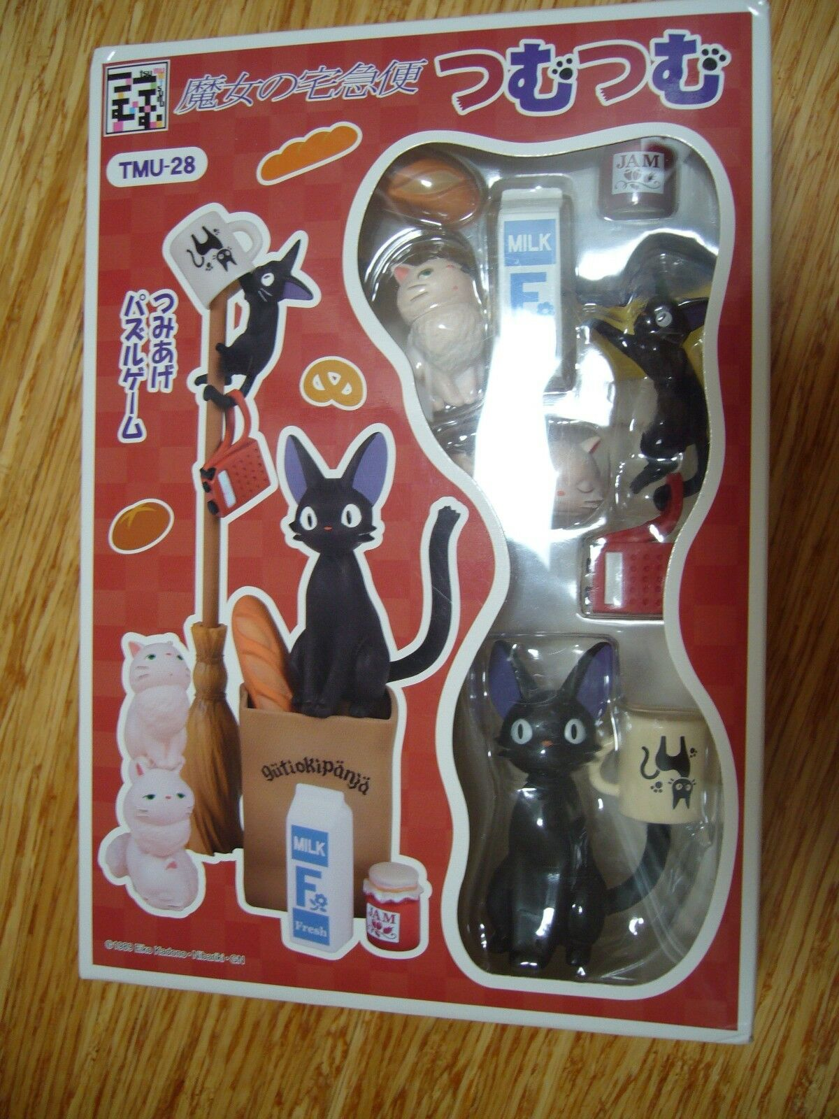 BRAND NEW KIKI CAT FIGURES TOY COMPLETE SET FROM JAPAN