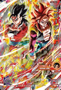 UM8-SEC2 GOGETA XENO Super Dragon Ball Heroes Secret-Rare Card Japanese