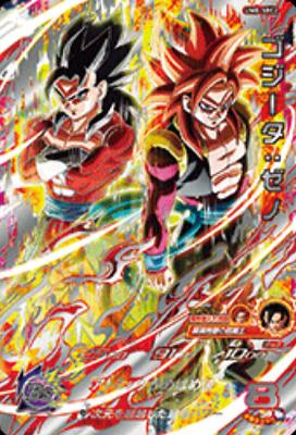 "Super Dragon Ball Heroes UM Vol.4 Card /"" UM4-073 Dark Masked King RUR /""  Japan"