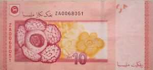 RM10 Zeti sign Replacement Note ZA 0068051