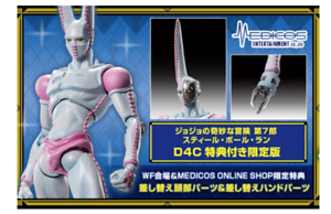 Jojo-Super-action-Statue-D4C-Figure-amp-WF-Summer-Limited-Parts-from-JAPAN