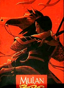 rare le disney pin original movie poster mulan khan horse ebay