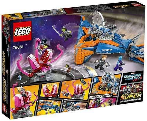 76081  Nuovo di Zecca LEGO MARVEL SUPER HEROES Il MILANO CONTRO I abilisk 2017  ottima selezione e consegna rapida