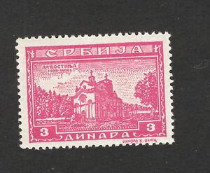 GERMANY-OCC-SERBIA-MNH-MONASTERY-Mi-No-77-x-Mi-CV-20-1942