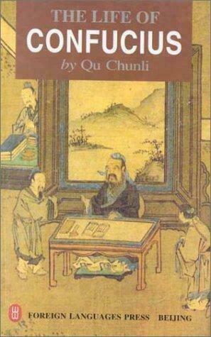 The Life of Confucius by Qu Chungli 1996 First edition