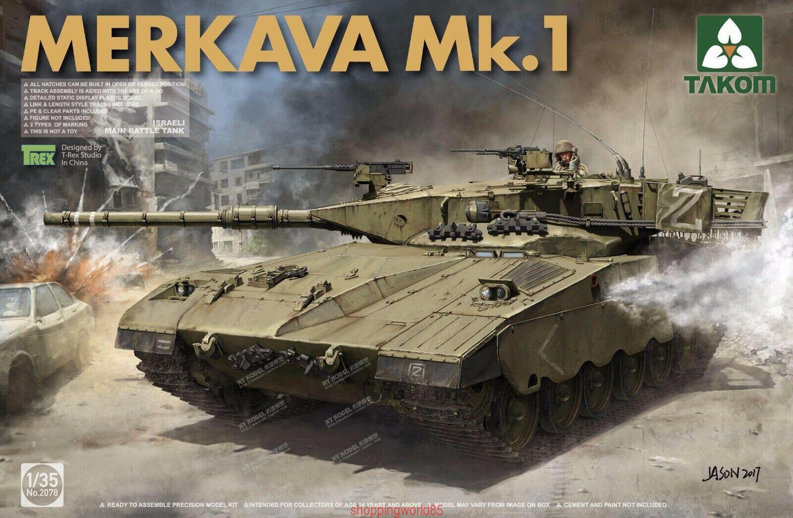 Takom 2078 1 35 IDF Merkava Mk. I