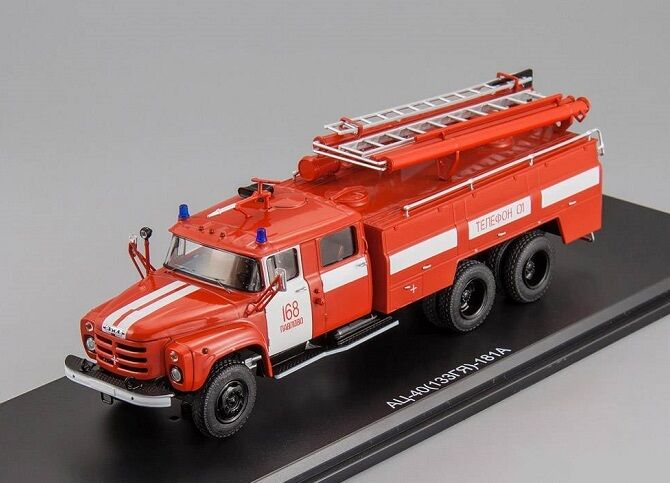 Start scale models (SSM) 1 43. ac-40 (133gya) Fire Engine  Pavlovo .