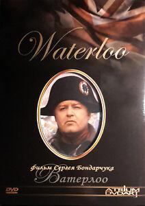WATERLOO-1970-Sergei-Bondarchuk-NEW-DVD