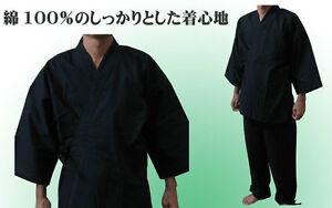 JAPANESE-Kimono-Samue-Mens-trousers-set-NAVY-LL-NEW