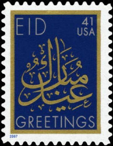 2007 41c EID Greetings, Celebration Issue Scott 4202 Mi