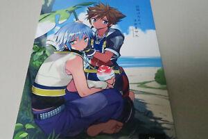 Kingdom-Corazones-Yaoi-Doujinshi-Sora-X-Riku-B5-28pages-Nino-Motoko-Hiyake-Sxr