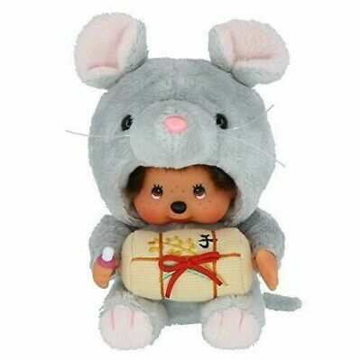 Sekiguchi Monchhichi Friends S Size Plush Tanutanu Raccoon ~ NEW ARRIVAL ~