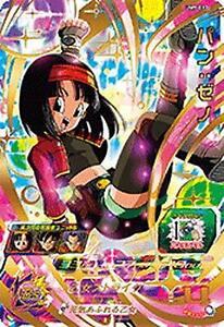 bandai Super Dragon Ball Heroes BM3-061 Goku Zeno UR