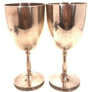 Pair-of-Vintage-1960-039-s-Silver-Plate-Goblets-from-Mexico-w-Aztec-Geometric-Edge