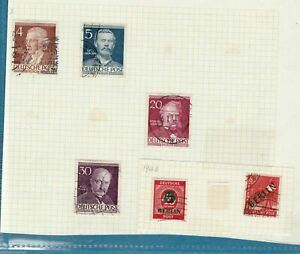 GERMANY BERLIN  STAMPS REF 873