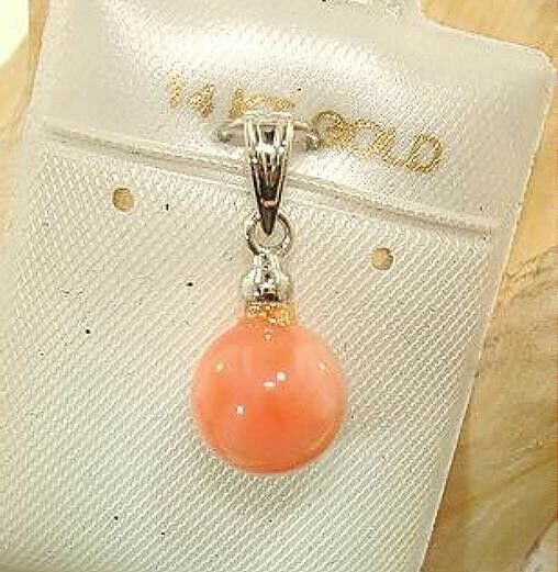 8MM ROUND GENUINE NATURAL PINK CORAL BALL BEAD SOLID 14K WHITE gold PENDANT