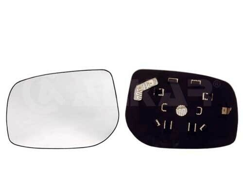 Alkar cristal espejo exterior 6431267 para toyota yaris izquierda Certified Quality