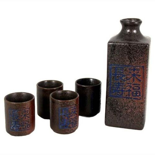 3 PCS. Japanese Ceramic Sake Bottle Cups Set Kotobuki Fuku Kanji, Made in Japan